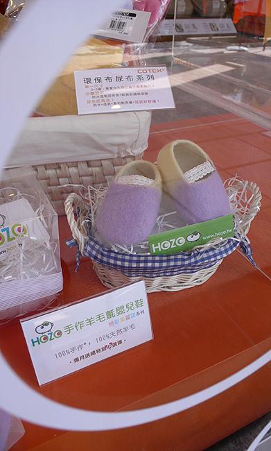HOZO手作鞋陳列照