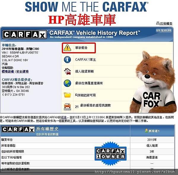 C300_carfax_中文_1.jpg