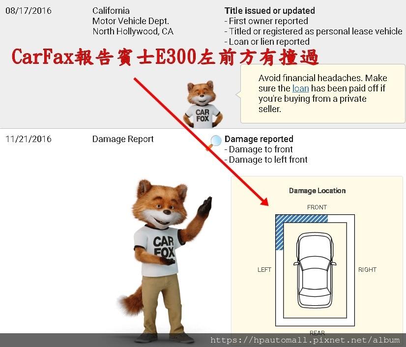 E300_carfax_report.jpg