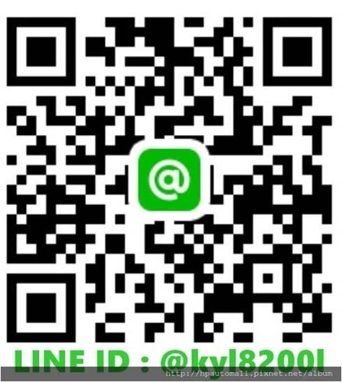HP高雄車庫LINE ID: @KYL8200L