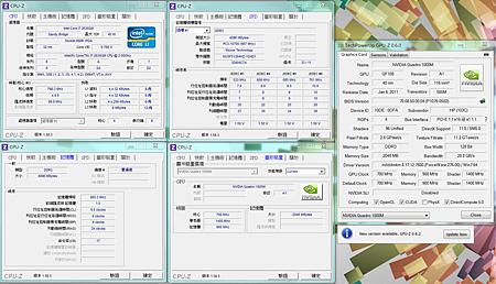 8560w系統資訊