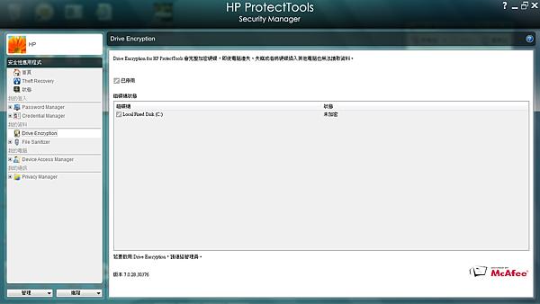 HP Pavilion 15-b009tx Atheros Bluetooth Driver for Windows Mac