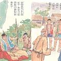 社會第3冊 吳鳳改革壞風俗