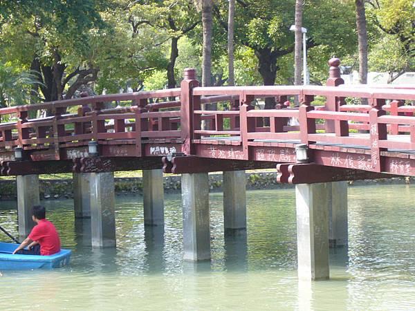台中公園的橋