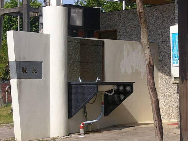 台中公園的廁所