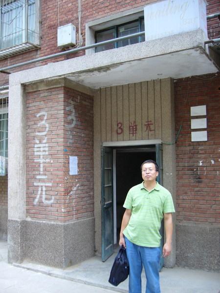 學校配給喜波的房子