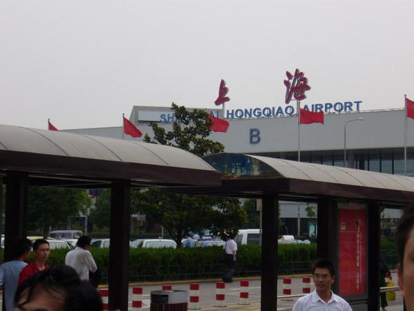 到了上海虹橋機場