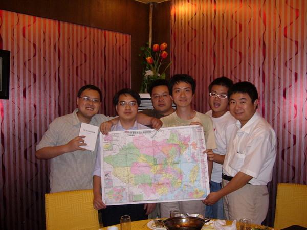 手拿一個中華民國的原則