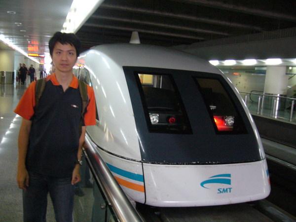 我與磁浮列車