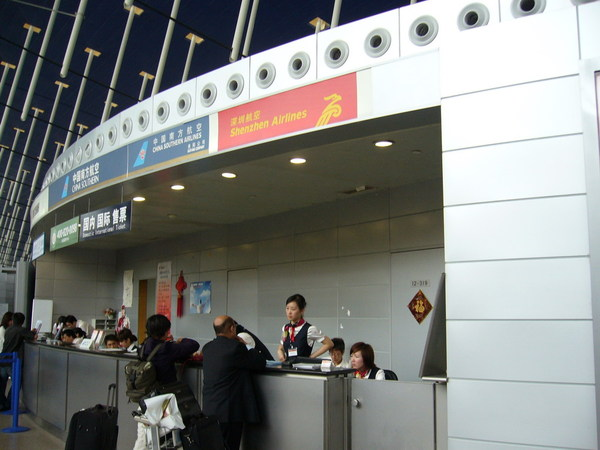 浦東機場內部櫃臺
