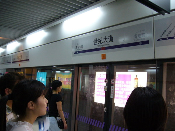 再搭地鐵去老丁家