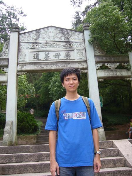 蔣母墓道前牌坊