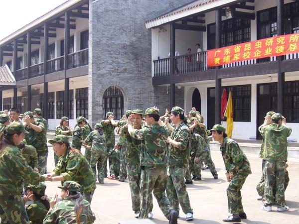 黃埔軍校現在成了青少年體驗軍伍生活的夏令營