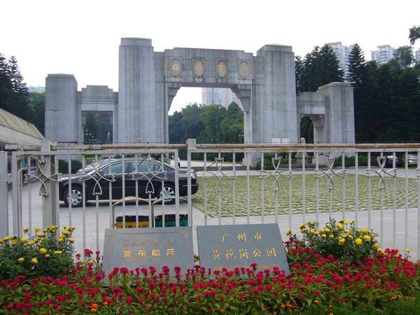參拜黃花崗七十二烈士公墓