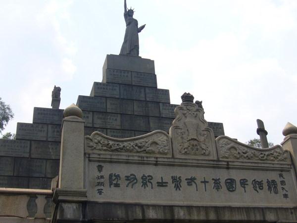 七十二塊石磚之上,有自由女神像