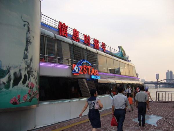 買船票夜遊珠江