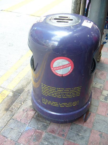 香港的垃圾桶