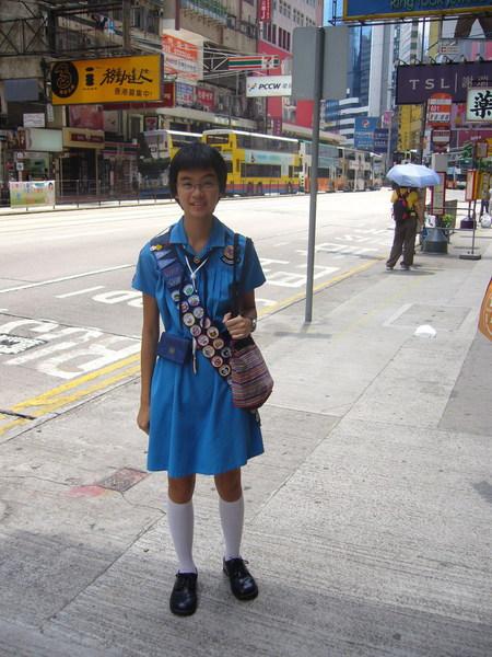 香港童子軍制服