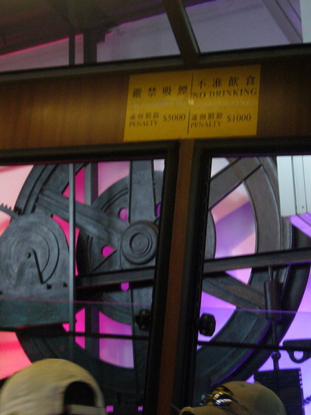 太平山纜車嚴禁吸煙,禁止飲食