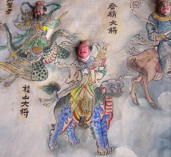 大觀音亭的牆壁浮雕