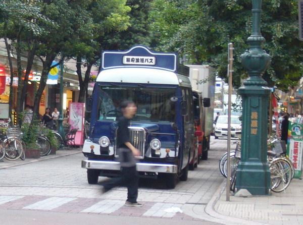 靜岡浪漫小巴士