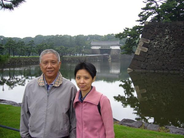 老爹與老姐在皇居前