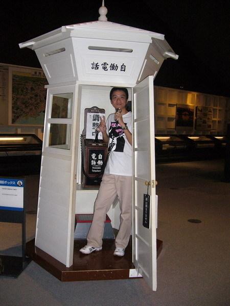 老的公共電話