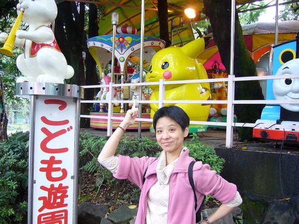 上野兒童樂園的皮卡丘