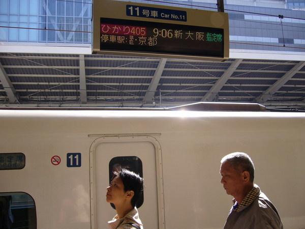 新幹線去往靜岡