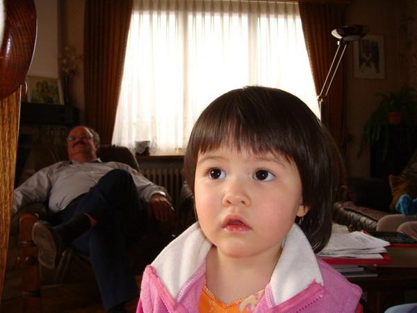 靄涵跟爺爺