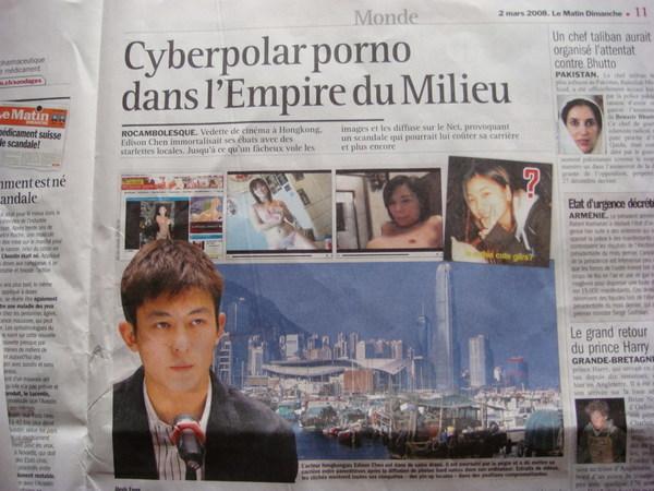 瑞士某報紙