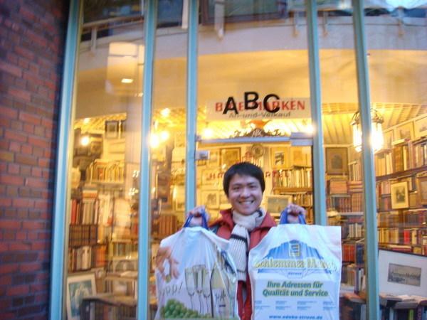 古書店ABC
