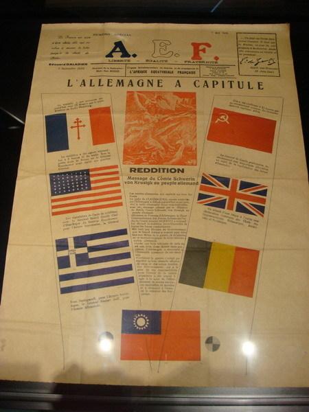 1945年德國投降的號外報導