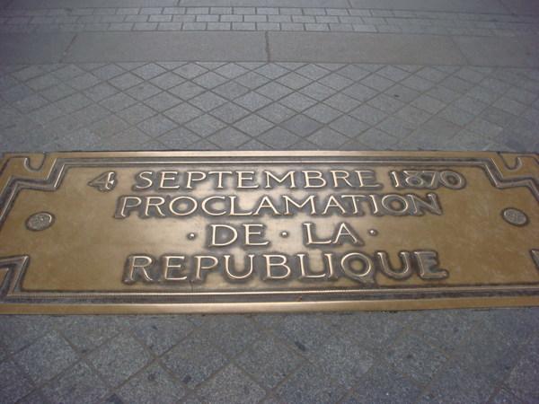 地板是法國的歷次勝利