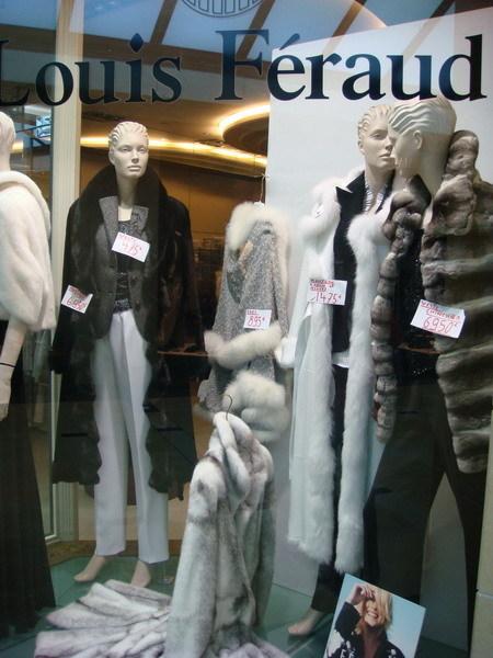 香舍麗榭大道的衣服