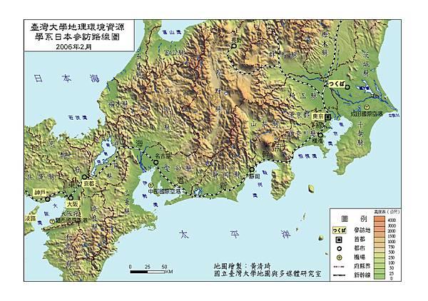 2006年日本參訪路線