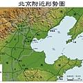 北京附近形勢圖