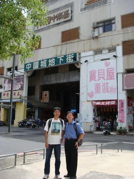 第三天,跟BOOK在中國城