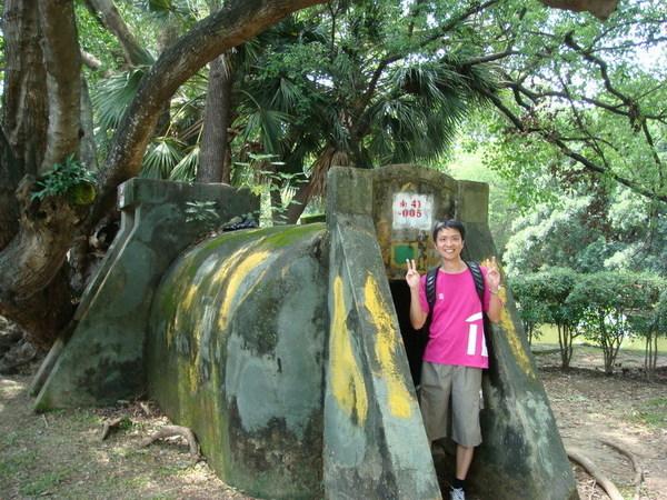 公園的防空洞