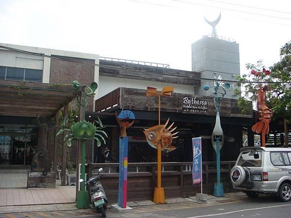 東港漁業生活館