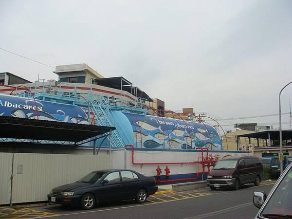 東港漁港的油槽