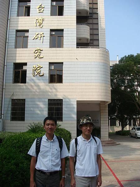 臺灣研究院