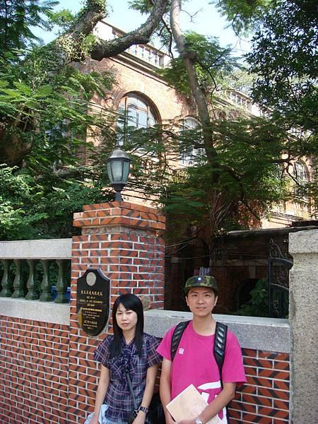 元日本駐廈門領事館