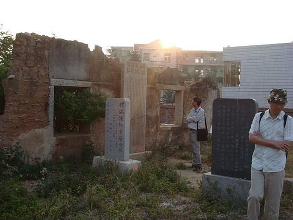 蚶江海防官署遺址