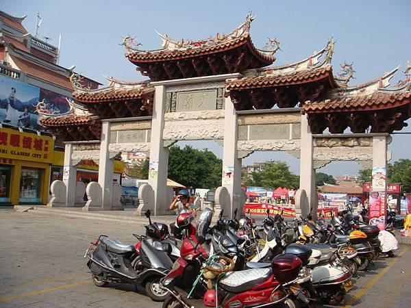 泉州孔廟牌坊