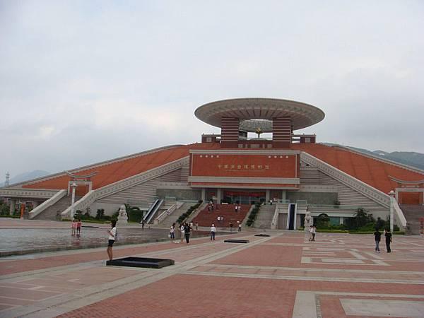 中國閩台緣博物館