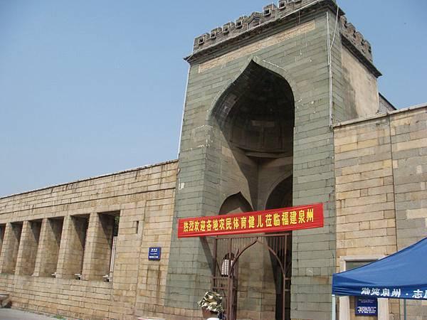 清淨寺大門