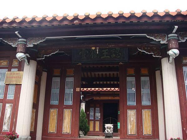 清淨寺內院有一棟中式建築