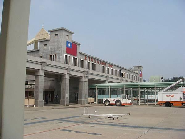 金門民航站