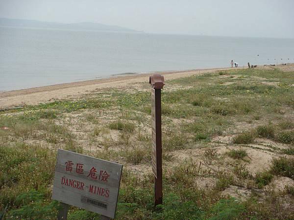 慈湖外雷區危險